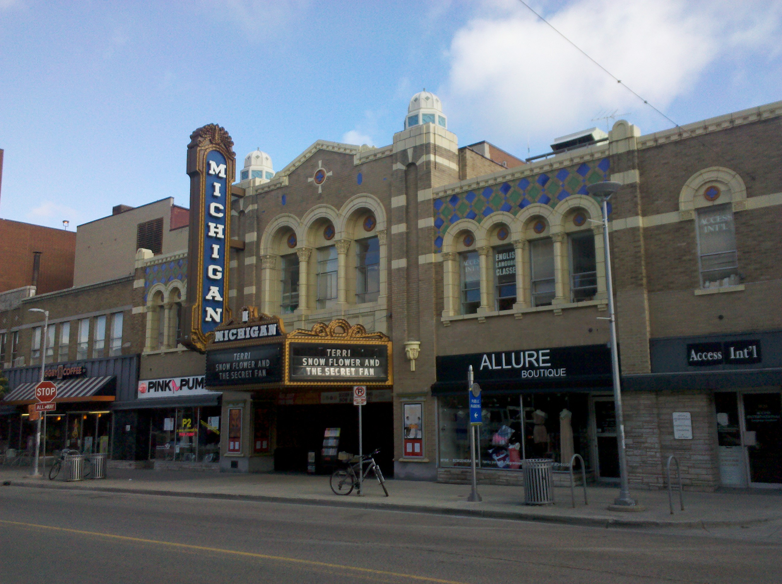 Michigan-theater-ann-arbor